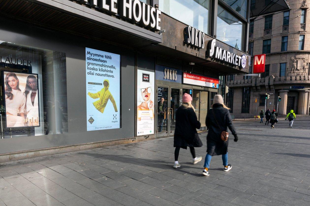 Sokos Shopping Wall Triple
