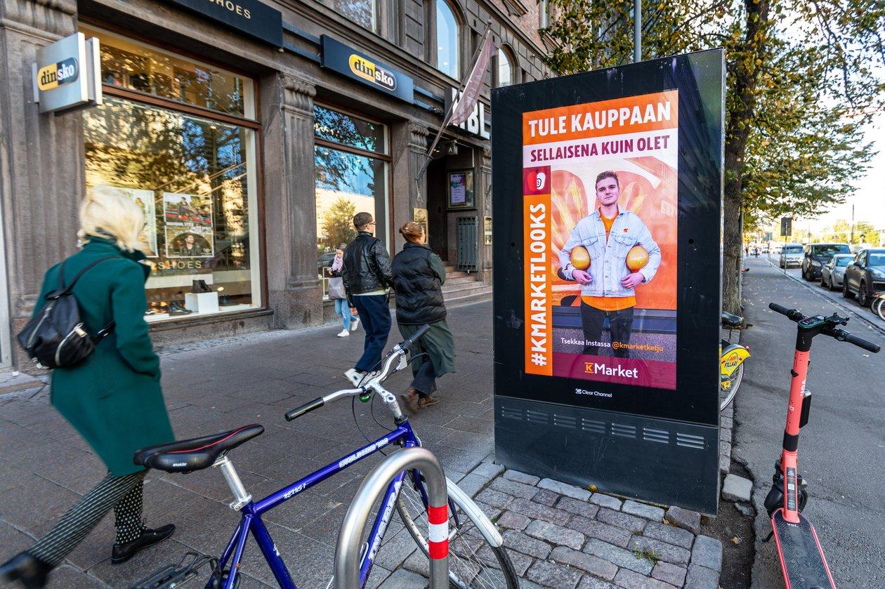 Downtown Digital – K-Target Digital Total