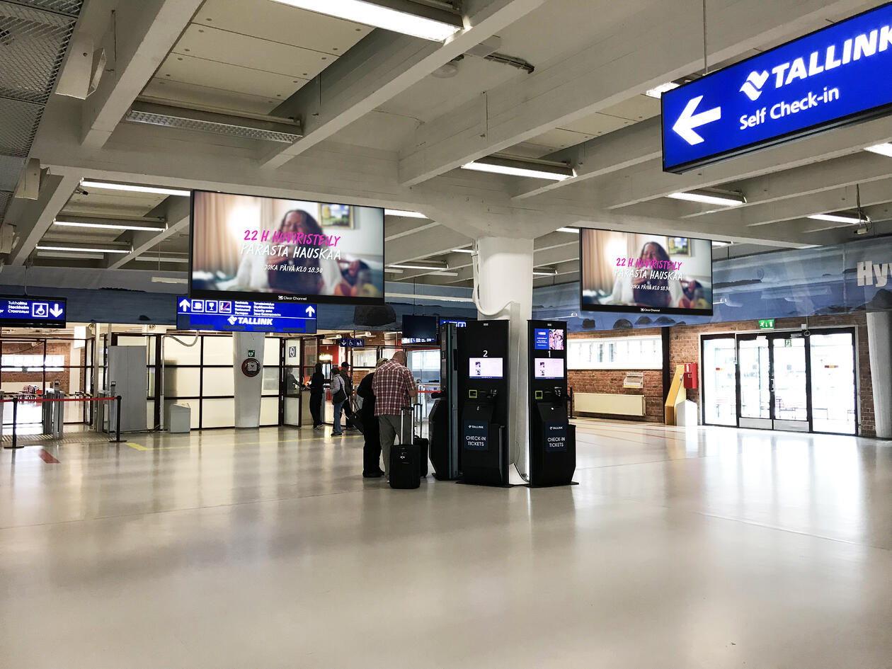 Ports-west-terminal-t1-digital