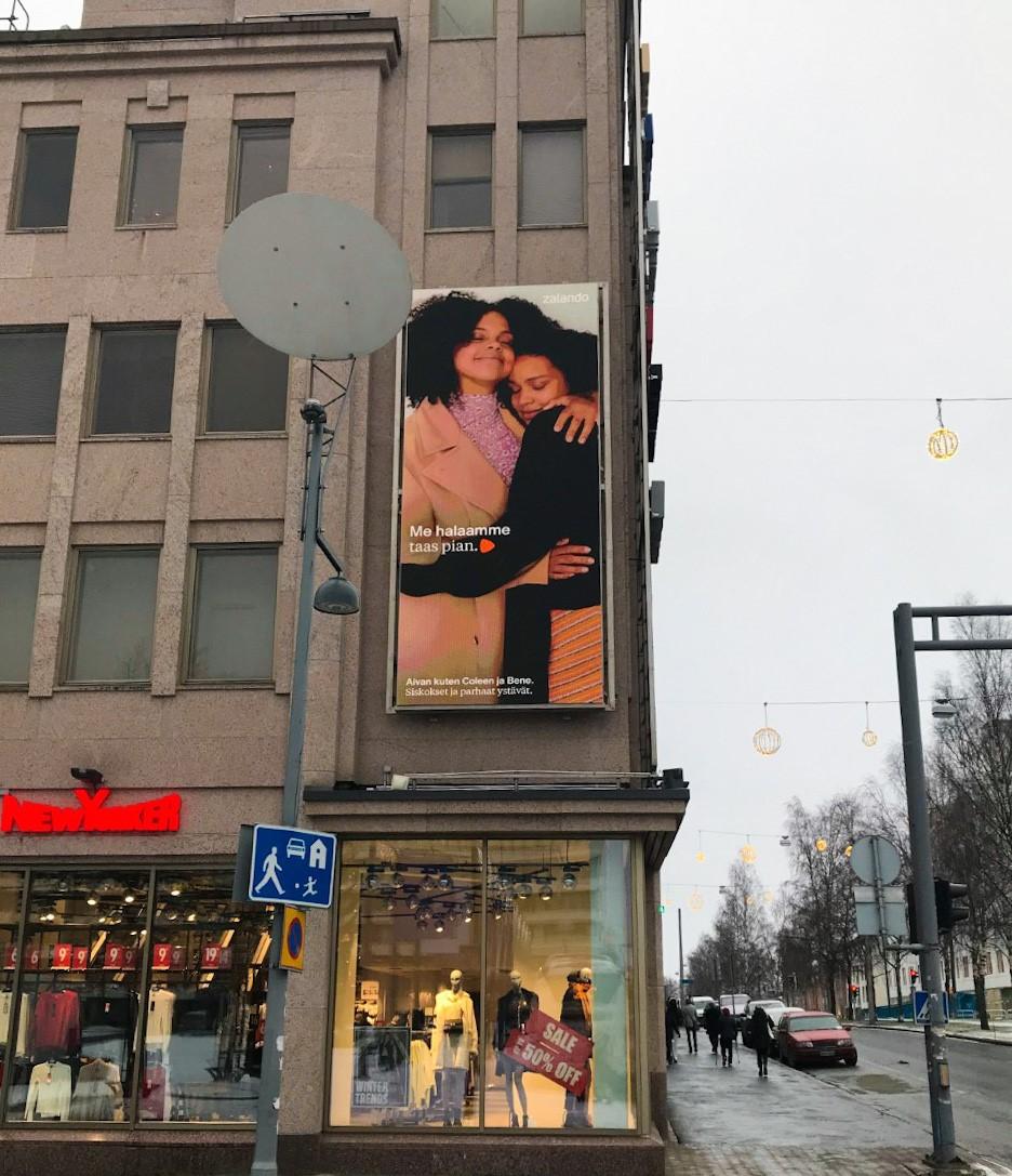 Espen Shopping Wall